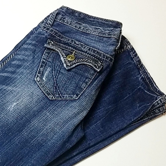 Express Denim - Express - Ultra Low Rise Barely Boot Cut Jeans
